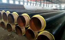 聚氨酯发泡直埋保温钢管厂家