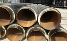 聚氨酯发泡保温钢管生产厂